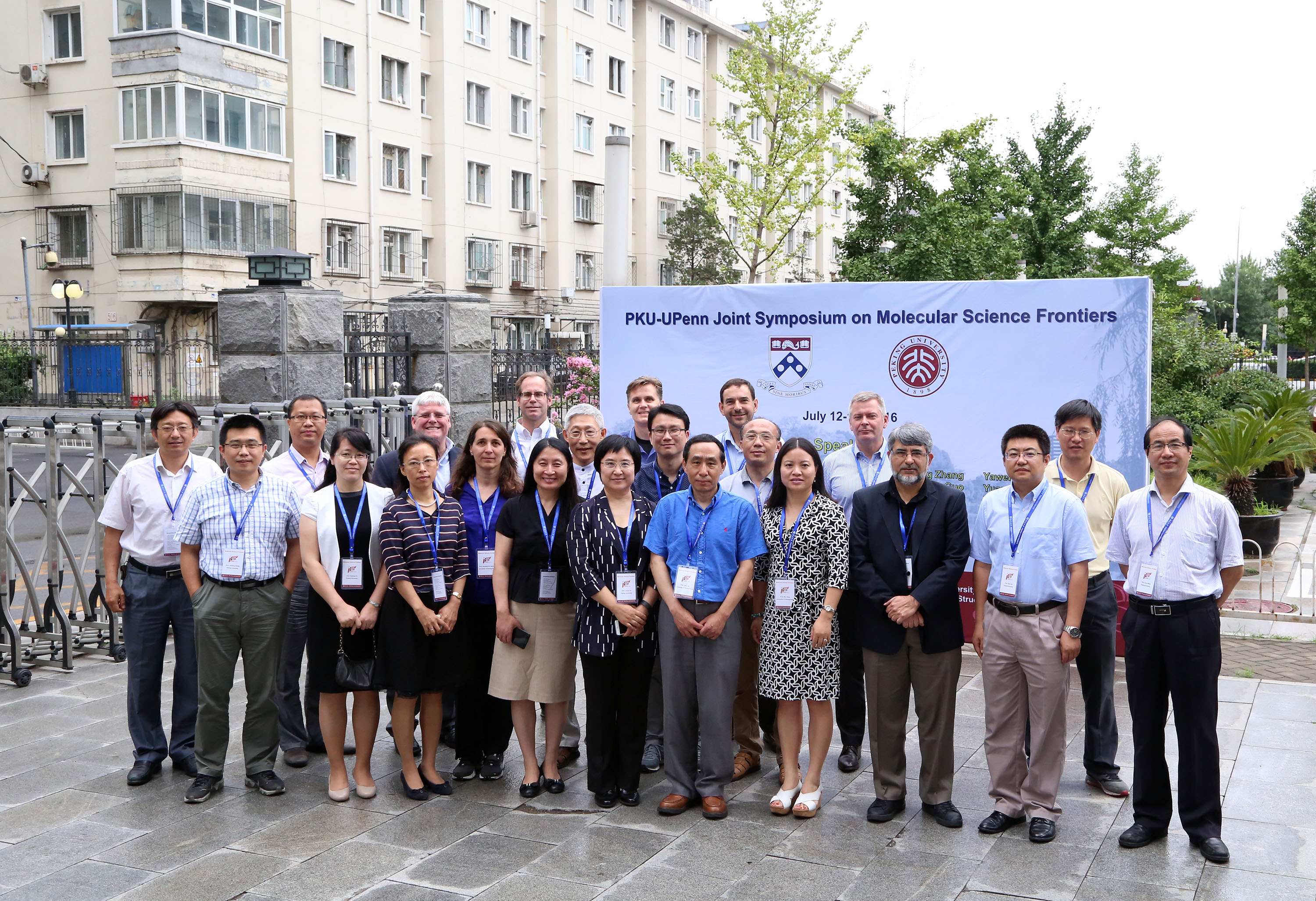 PKU-Penn Joint Symposium on Molecular Science Frontiers